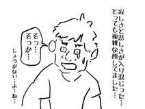 妊娠中の吉木りさ、夫・和田正人に結婚指輪を外したと報告「とっても複雑な顔してました」
