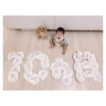 辻希美、三男が10ヶ月を迎えおむつアート「可愛すぎて涙出る」