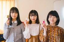 大友花恋、山田杏奈らと3ショット「とても印象的な撮影でした」