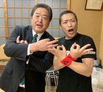 はなわ、埼玉県・深谷市長の報告に驚き「俺の歌がきっかけで」