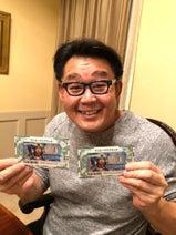 花田虎上、購入した宝くじの結果を明かす「今日は当たる日なのかなぁ?」