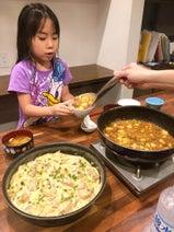 みきママ、娘が3回おかわりした料理「ご飯が進みすぎるおかずです!!」