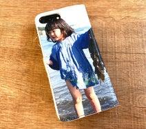あべこうじ、はんにゃ川島のスマホケースを紹介「かなり癒されるよねー」