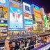 大阪を思いっきり満喫できる観光スポット!定番から穴場まで自然も楽しめるおすすめのエリア7選