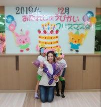 インリン、幼稚園での双子の誕生日会に参加「2人の笑顔は本当にたまらない」