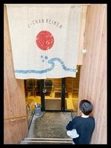 ギャル曽根、石田純一がオーナーを務める店へ「美味しくて、美味しくて」