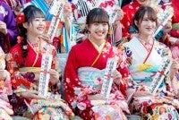 HKT48田島芽瑠ら、AKB48グループ新成人で振袖姿を披露 令和出発世代42名が出席