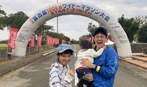 金田朋子、夫・森渉と100kmマラソンを完走「ぽぽちゃんと結婚してよかった」