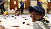 森渉、2歳の娘がマラソンデビューすることを報告「期待と不安でいっぱい」