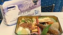 品川駅で買える2020年最旬の駅弁をチェック!今だけの「ありがとう東海道新幹線700系弁当」を実食ルポ