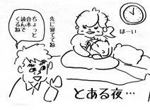 吉木りさ、夫が生後1か月の頃の娘への授乳姿に驚き「菩薩のように見えた」