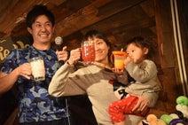 金田朋子、夫・森渉の誕生日イベントの様子を公開「本当に幸せものだなぁ~」