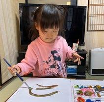 金田朋子、娘・千笑ちゃんが描いた絵を紹介「なかなかさまになってます(笑)」