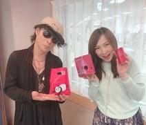 森口博子、バレンタインデーに貰ったプレゼントを紹介「素敵で癒されました」