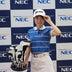 一流の道へ、女子ゴルフ安田祐香  NECと所属契約交わす