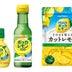 レモンブームを受け、果汁のポッカがついに果実を商品化 その狙いは?