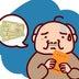 老後2000万円不足問題は本当?リアルに必要な老後資金を算出