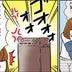 ソロ活神レベル…おひとり様ライフ描く漫画に反響、作者語る1人暮らしの極意