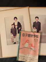 大沢樹生、亡き母との貴重な写真を公開「これは大沢樹生記念館に寄付します~」