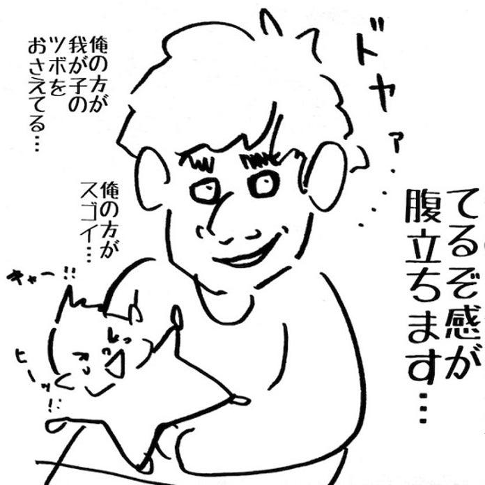 """吉木りさ、夫・和田正人の""""ドヤ顔""""に「若干腹立ちます」 - Ameba News ..."""