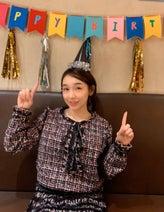 加護亜依、夫が企画したサプライズバースデーに感激「子供同士も仲良いので家族ぐるみのお付き合い」