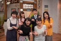秋田放送で9年続いた『エビス堂☆金』、3・20最終回