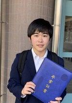 鈴木福、中学校を卒業したことを報告「感動」「青春だね」の声