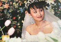 渡辺美奈代、24回目の結婚記念日を報告「沢山喧嘩もしました」