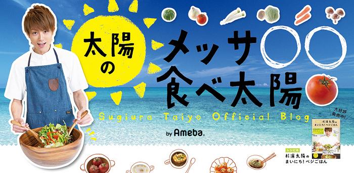 杉浦太陽、妻・辻希美が自宅でダンス「懐かしのダブルユーのDVD 観ながら」