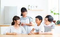 子どものお小遣い 「キャッシュレス化」とは?親子で話し合って取り入れてみよう!