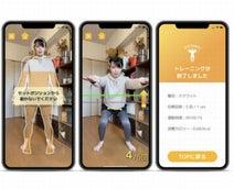 自宅での筋トレ時にスクワットの回数を自動カウントしてくれるアプリ「家トレ」