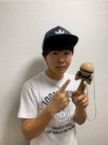 鈴木福、けん玉の技3種を動画で公開「少しやるだけで良い運動」