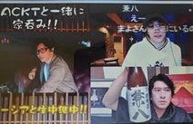 川崎麻世、GACKTとのオンライン飲み会を報告「凄い時代だ」
