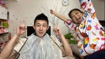 森渉、妻・金田朋子に切ってもらった髪を公開「天才」「とても器用」の声