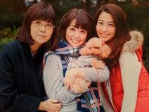 小林麻耶、妹・麻央さんの月命日に3ショット公開「素敵なご家族」「美人姉妹」の声