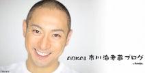 市川海老蔵、妻・麻央さんが夢に出てきたことを報告「切ない」「涙です」の声