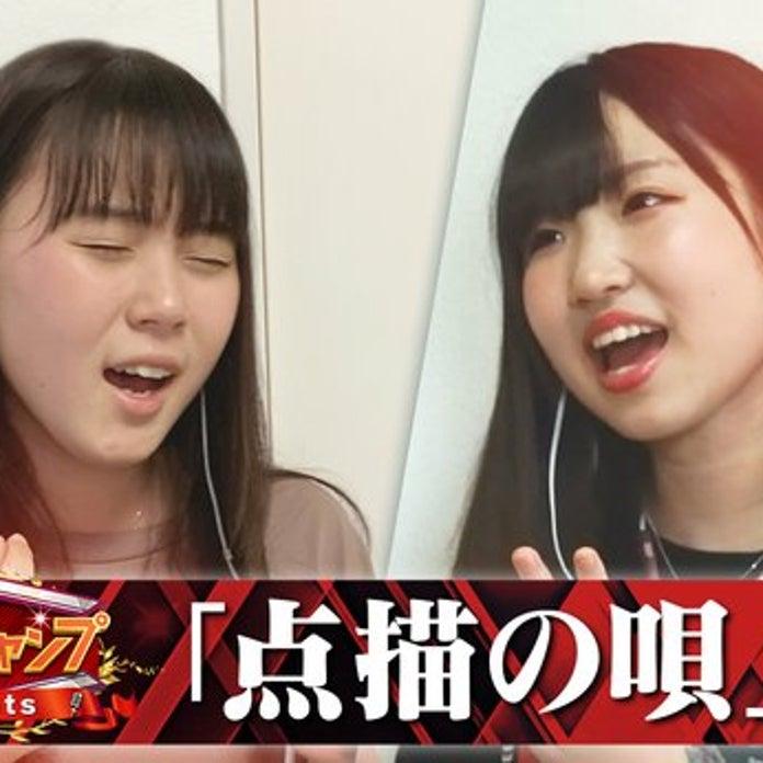 ま 上田 ももか 歌う