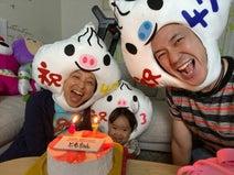 """森渉、誕生日に行った""""儀式""""で妻・金田朋子が豚まん47個を完食「壮絶な戦いでした」"""