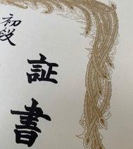 相川七瀬、子ども達に指摘され始めたこと「あまりの字の下手さを」