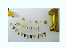 里田まい、娘が1歳の誕生日を迎える「息子は、妹のお誕生日に朝から大興奮」