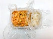 ホラン千秋、最近の手作り弁当を公開「毎回楽しみ」「美味しそう」の声