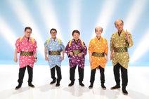 """研ナオコ、""""特別""""な思いで務めた志村けんさんの代役「愛用していたメガネと衣装」"""
