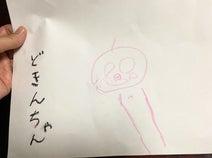 """森渉&金田朋子、娘の成長に""""感動""""した瞬間「やっぱり嬉しいものですね」"""
