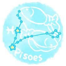 ★2020年下半期占い★星とルーンで見る12星座別占い~魚座(うお座)の運勢~