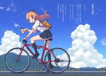 これも青春! 「制服で自転車に乗る」女子学生イラストまとめ