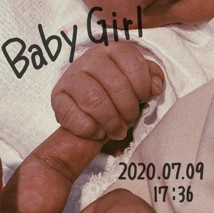 現役高校生モデルまやりん、第1子出産を報告「生まれてきてくれてありがとう」