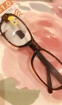 上原さくら、ダイソーで老眼鏡を購入したことを報告「裸眼ではメイク出来ません」