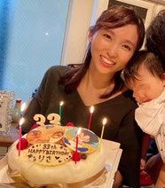 吉木りさ、33歳の誕生日に準備されたケーキに疑問「いや…なんでベジータ…?」