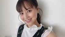 """吉沢明歩、""""YouTubeデビュー""""を報告「楽しみ」「早くもワクワク」の声"""