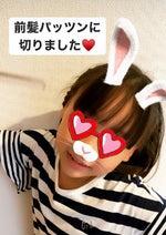 """加護亜依、""""パッツン前髪""""の娘の写真を公開「そっくり」「可愛い」の声"""